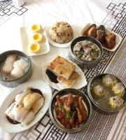 Dim Sum Seafood Restaurant