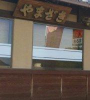 Yakiniku Restaurant Yamazaki