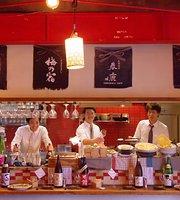 Umeda Nihonshu Bar Evisu