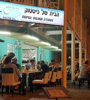 Fistuk Restaurant
