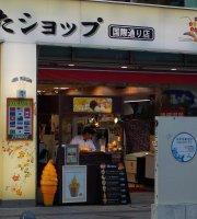 Ryudo Washita Shop