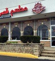 Qasr Al Deyafah Restaurant