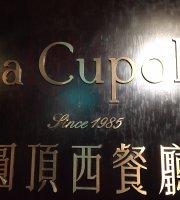 La Cupola - La Plaza Hotel