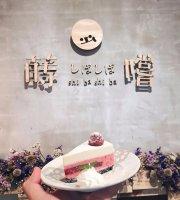Shiba Shiba Cafe