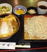 Sobadokoro Sunaba Aeon Kumagaya
