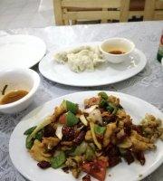 Yi Pin Ju