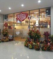 Asian Taste Restaurant