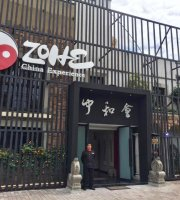 ZOHE China Gourmet