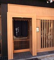 Tempura Shimomura