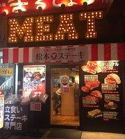 Matsumoto Steak