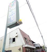 Cafe Fuji