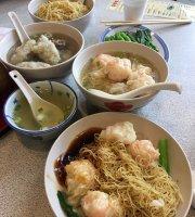 Jim Chai Kee Wonton Noodle