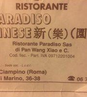 Paradiso Sas Di Pan Wangxiao E C.