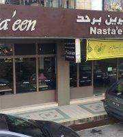 Nasta'een Restaurant Kiulap