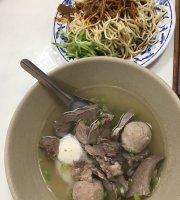 Dai Ji Hokkien Chilled Noodles