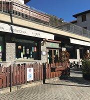 Boomerang Cafe