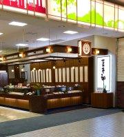 Toshiro AISTA Shin Yamaguchi No.1
