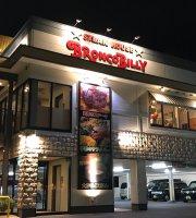 Steak House Bronco Billyomori Interchange