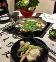 Boiling Szechuan Hotpot