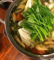 Com Nieu Bac Bo Restaurant