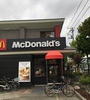 McDonald's Route 14 Mizue