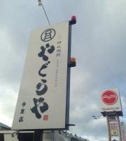 Yaguraya, Imazato