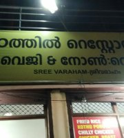 Madathil Restaurant