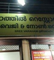 Madathil Restaurant