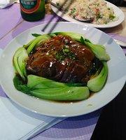 Restaurant Chez Wang