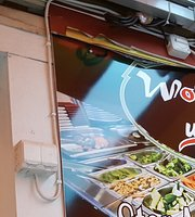Wok House Ullared
