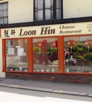 ‪Loon Hin Chinese Restaurant and Takeaway‬