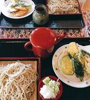 Chokubai-jo Ninokura
