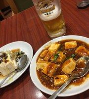 Chinese Restaurant Bui Saikan