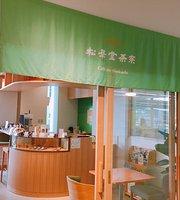 Cafe de Shokado
