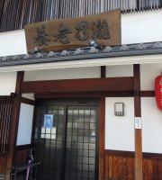 Yoro Notaki Ako