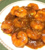 Chinese Restaurant Matchatei