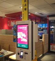 McDonald's (ZhangJiang Middle Road)