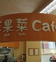 Sokana Cafe