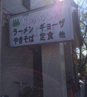Ki No Meshi-Ya