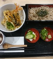 Kuwana Edomachi Tensuke