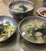 Yeongja Noodles