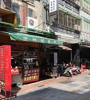 De Li Noodles Shop