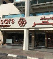 Caesars Restaurants & Confectionery