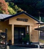 Murano Restaurant Wazakura