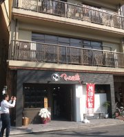 Teppan Restaurant