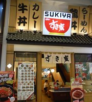 Sukiya, Gateway Ekamai
