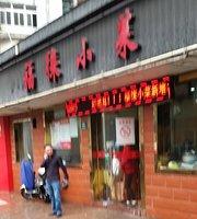 Fulai Xiaocai (HuangDu Road)