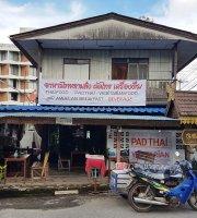 Pad Thai - Thai Food