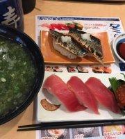 Sushi no Uotsune Sugamo