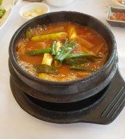 Unhae Sashimi Restaurant